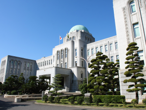 愛媛県庁 Ehime Pref Office